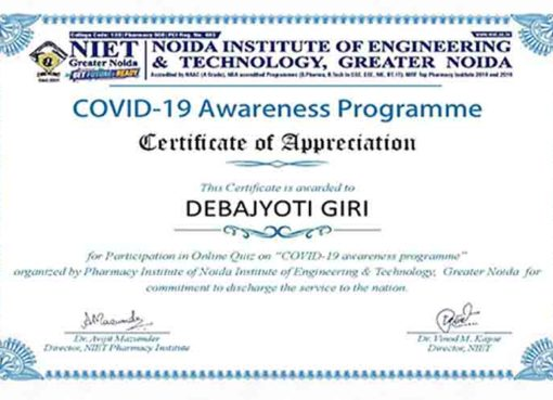 Noida Institute of engineering & technology college