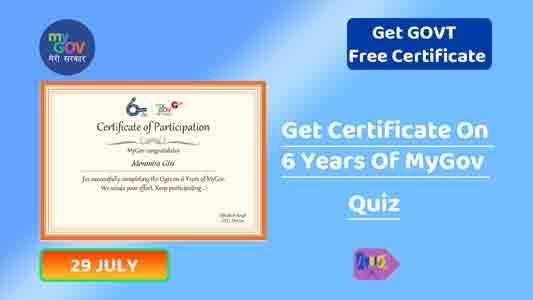 Get certificate on 6 Years of MyGov Quiz