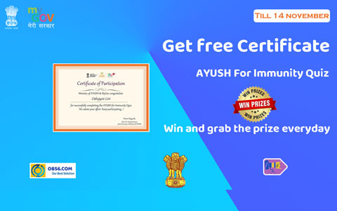 AYUSH For Immunity Quiz | get GOVT certificate