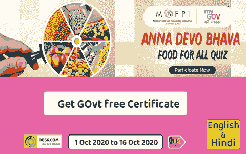 Quiz on Anna Devo Bhava–Food for All | Govt free certificate