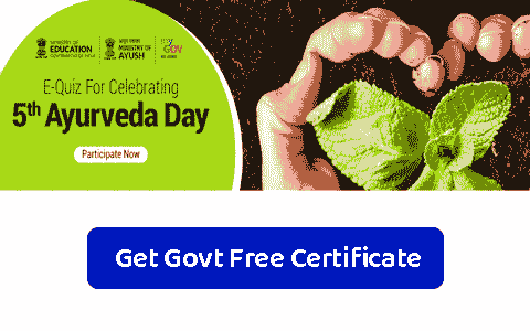 E-Quiz for Celebrating 5th Ayurveda Day