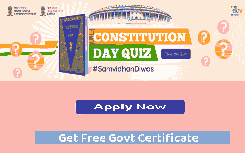 Indian Constitution Day Quiz Mygovt certificate