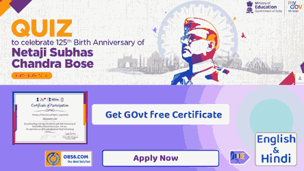 Quiz to Celebrate 125th Birth Anniversary of Netaji Subhas Chandra Bose | MyGovt free certificate